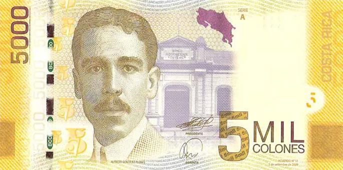 433-costa-rica-money