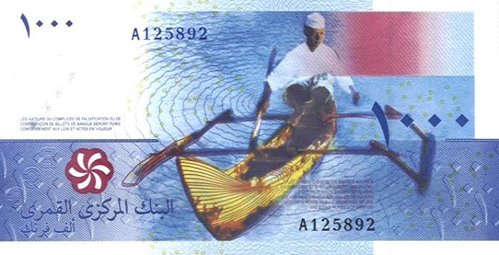 Comoros-1000F-r