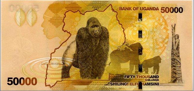 Uganda_50000_shillings_back_web