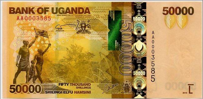 Uganda_50000_shillings_front_web