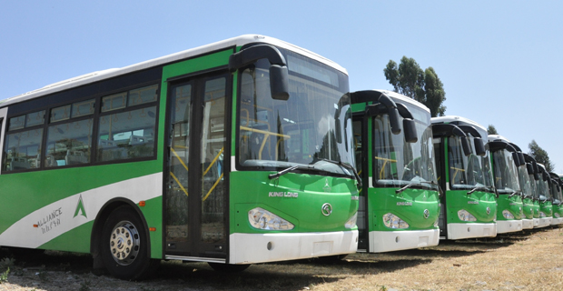 alliance-bus-addis-ababa