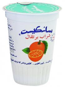 1SGD Kuwait 14