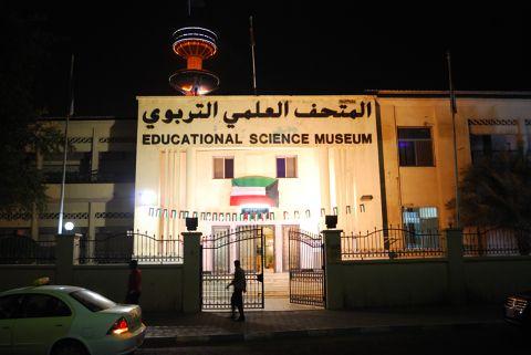 1SGD Kuwait 16