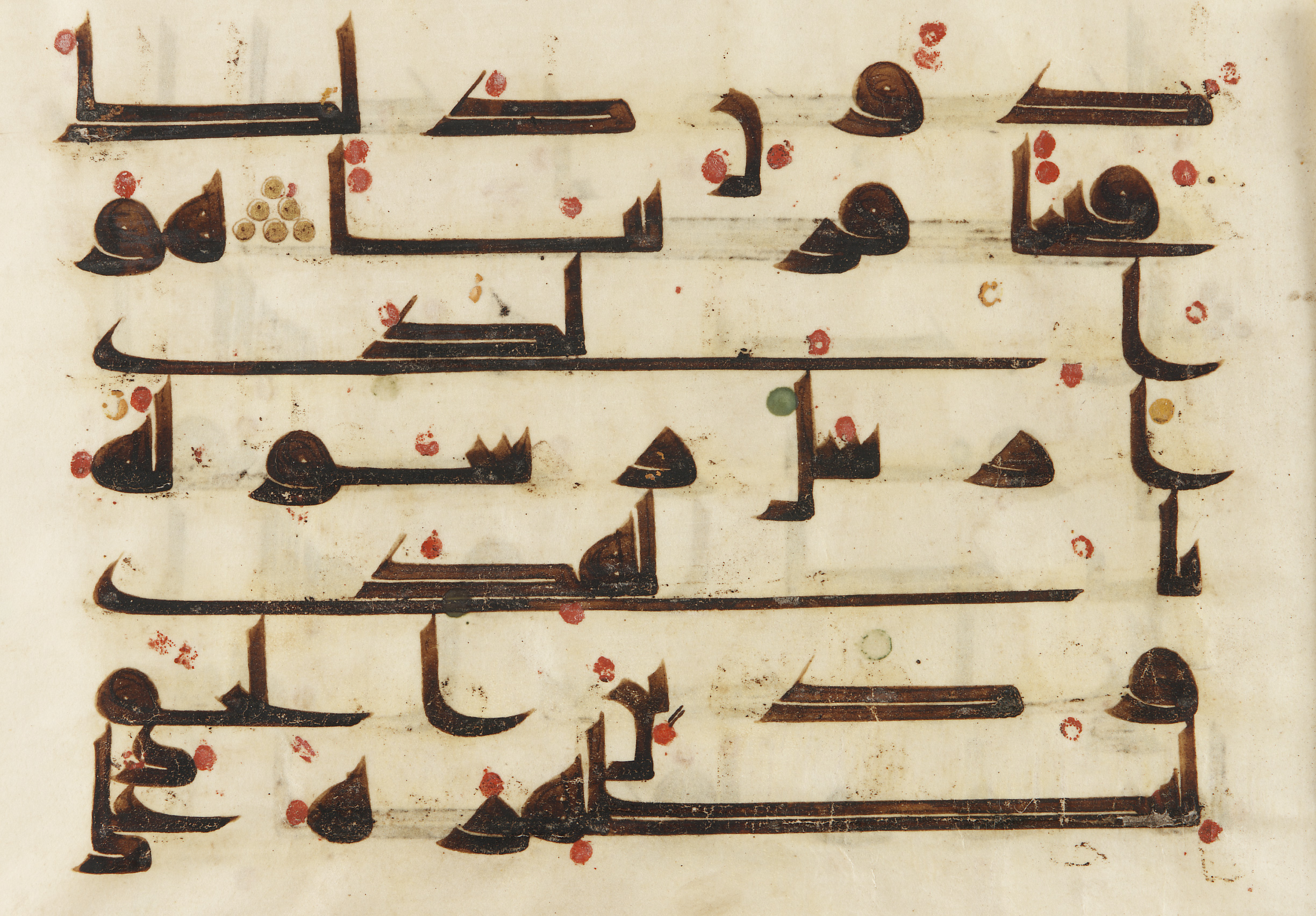 Kufic script, 8th or 9th century