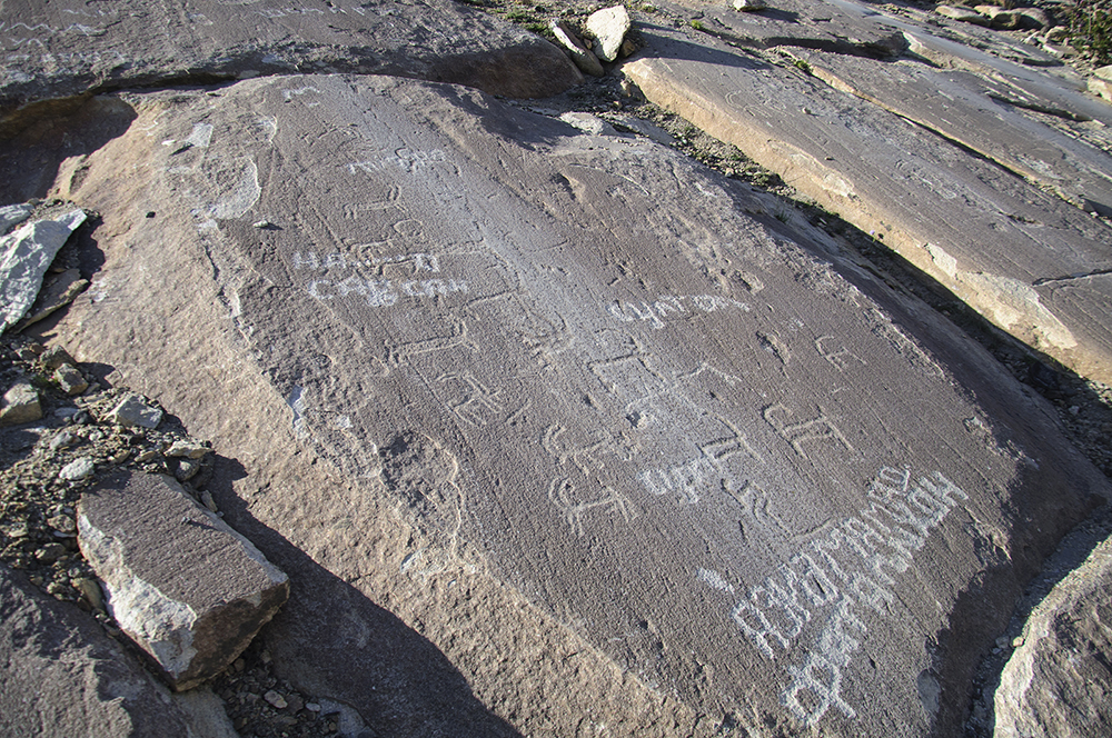 Petroglyphs and graffiti