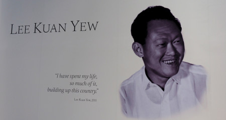 National Museum Lee Kuan Yew 008