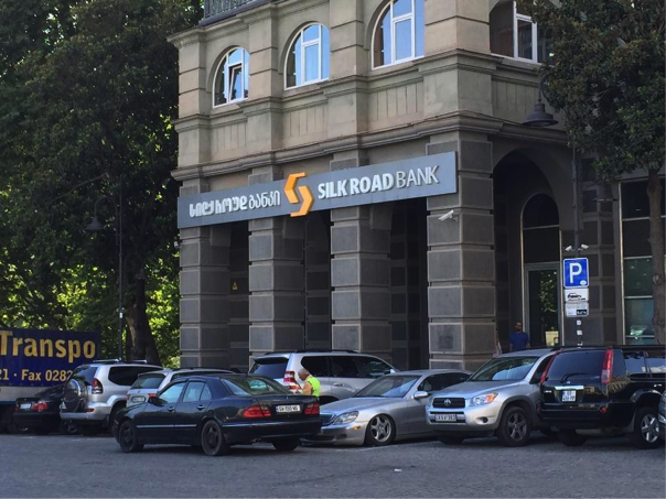 silk road bank in tblisi.png